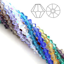 Buy Chinese Top Mixed Color 2mm 400pcs Charm Crystal Glass Loose Spacer Bicone Beads Clothing Jewelry Design for $1.46 in AliExpress store