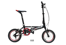 Special Design! Free shipping single Speeds 14 inches Folding Bike, Folding bicycle , Aluminum Alloy Body, Both Disc Brakes.(China (Mainland))