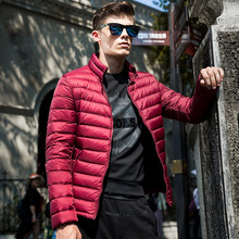 OSCN7 Stand Up Collar Plus Size Leisure Down Jacket Men Solid Color Fashion Ultralight Down Jacket for Male North Down Jacket(China (Mainland))