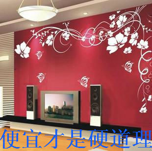 Extra large child home accessories tv wall stickers bedroom wall stickers romantic(China (Mainland))