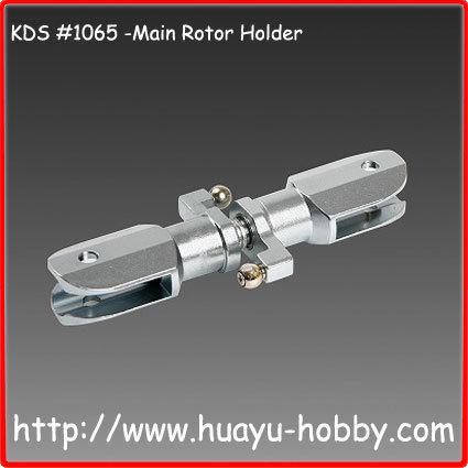 KDS #1065 -Main Rotor Holder KDS 450C 450C 450SV 450S , T-rex 450 V2 Spare Part(China (Mainland))