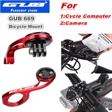 Buy GUB 669 CNC Road/Mountain Bike Speedometer Stents Cycling Bicycle Parts Stopwatch Seat MTB Extend Computer Support Holder mount for $23.49 in AliExpress store