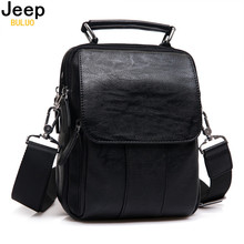 Genuine Leather Men Handbag JEEP BULUO Original Brand Handle Tote Small Chest Bag For Male Black Real Leather Messenger Bag 8011(China (Mainland))