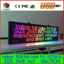 26X8 inch P5 indoor full color LED display scrolling text Red green blue white yellow and blue orange LED open sign billboard(China (Mainland))