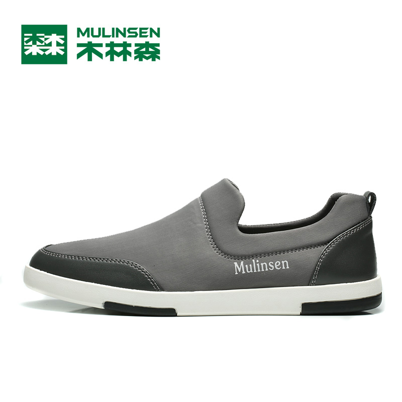 MuLinSen 2016 Spring Running Shoes Men's Sports Women Sneakers High Quality eur size 38 to 44(China (Mainland))