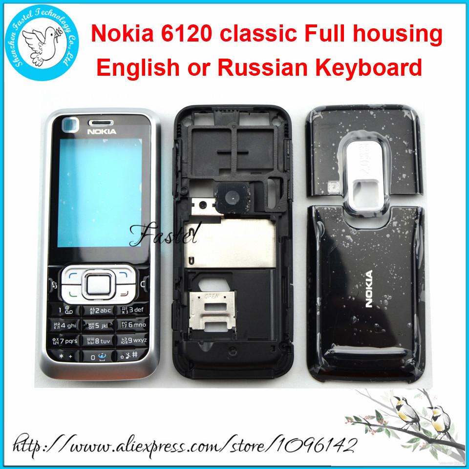 For Nokia Nokia 6120c