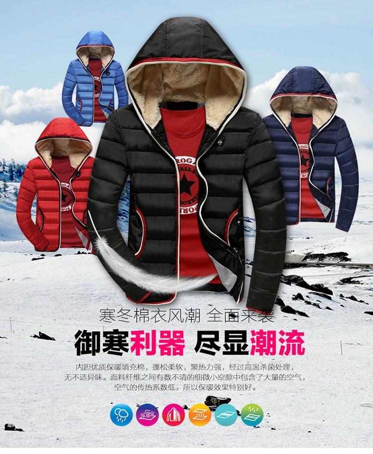 New 2016 Spring Winter Jacket Men Brand High Quality Down Cotton Men Clothes Fashion Warm Mens Jackets Coats Black Plus Size 4XL