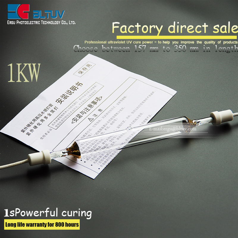 1 kw 270 mm 220 v dry UV ultraviolet lamp UV curing lamp and high pressure mercury lamp light UV lamp(China (Mainland))
