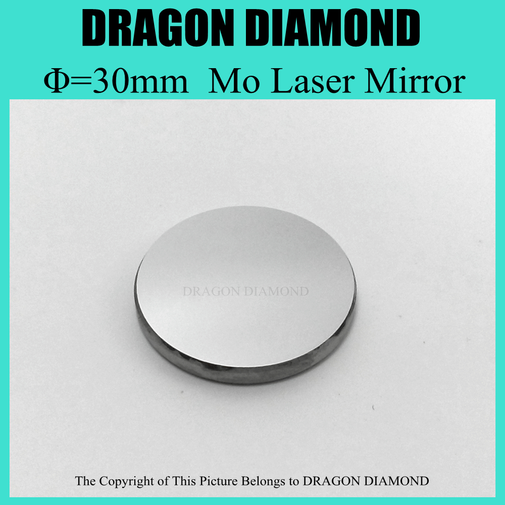 High Quality Mo Reflective Mirror Reflector CO2 Laser Cutting Engraving dia.30mm Free Shipping(China (Mainland))