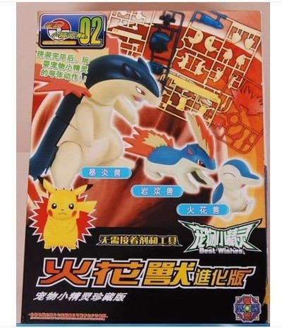 pokemon Quilava Assembled toys action figure toy japanese anime hot sell learning & education model kit gift for boy and girl(China (Mainland))
