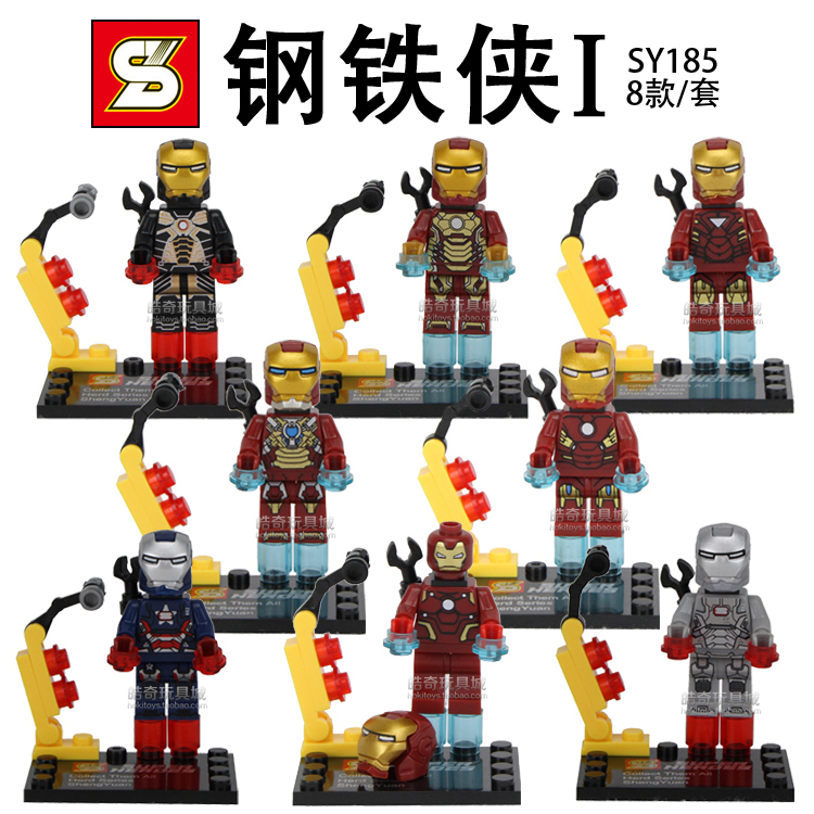 Wholesale 10Lot SY185 Building Blocks Super Heroes Avengers Minifigures Iron Man Mark 1 42 Patriot Figures Bricks Figures Toys<br><br>Aliexpress