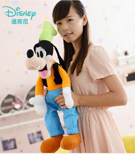 Free Shipping 30CM Plush Toy Goofy Toy Super Quality Lovey Cute Doll Gift for Children kids toys(China (Mainland))