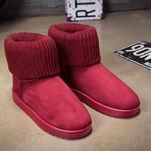 KUYUPP Patchwork Tejer Lana de Las Mujeres Botas de Nieve Zapatos de Invierno 2016 Talones planos Calientes de la Felpa Del Tobillo Boots Resbalón Para Mujer Botines DX119(China (Mainland))