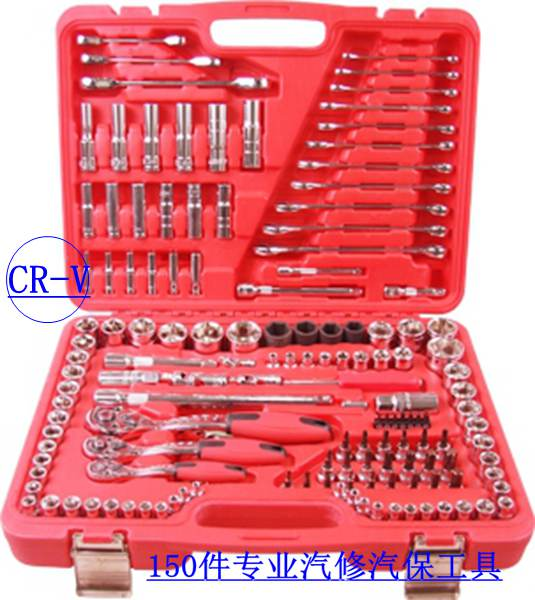 Taiwan shipping quality chrome vanadium steel 150 sets 120 sets of automotive car care tool set integrated tool set<br><br>Aliexpress