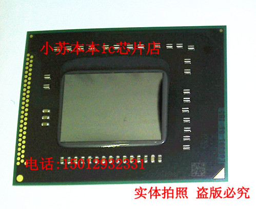 Здесь можно купить  Free shipping 5PCS  SRON8 SR0N8CPU SROFB SROCW SR0CW in stock  Электронные компоненты и материалы