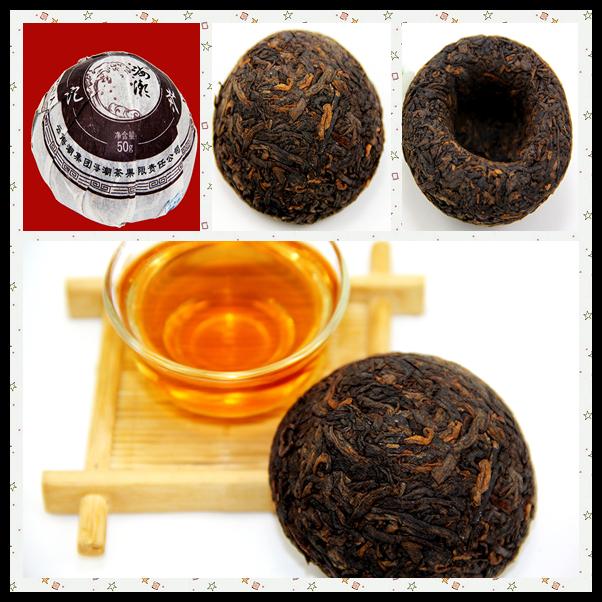 2 coupons China 50g Ripe Bowl Tuocha Puer Tea 2 Coupons Chinese Slimming Pu er