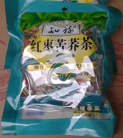 buckwheat tea red dates tea genuine special offer 10 small bags of herbal tea bags and tea combination of eyesight(China (Mainland))