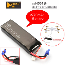 Super Deal 50PCS Hubsan H501S X4 RC Lithium Polymer Battery 7.4V 2700mAh 10C 20Wh Lipo Battery H501S-14 For RC Quadcopter Drone