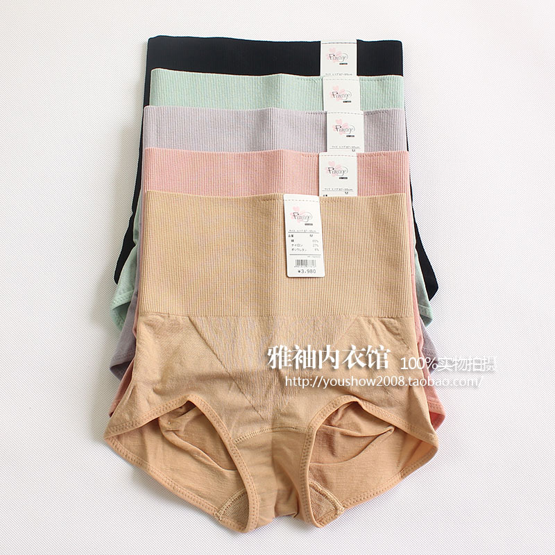 Single women's body shaping panties double layer high waist abdomen waist support drawing hip slim stretch cotton briefs(China (Mainland))