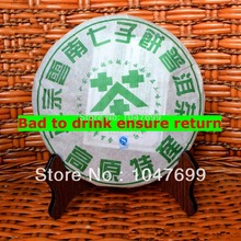 Free shipping Pu er tea six big ancient tea mountain old trees ecological special brand promotion tea puer Green organic food