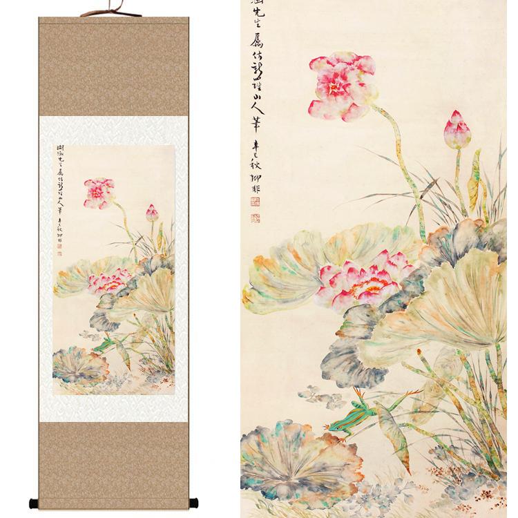 achetez en gros chinois peinture grenouille en ligne des grossistes chinois peinture. Black Bedroom Furniture Sets. Home Design Ideas