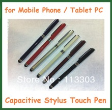 200pcs High Sensitive 2 in 1 Capacitive Touch Stylus Pen for Smart Android Phone Tablet PC 10 Colors Wholesale(China (Mainland))