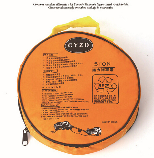 Decoration Heavy Duty Road Recovery 3M 3 Tonne Car Van Tow Towing Pull Rope Strap