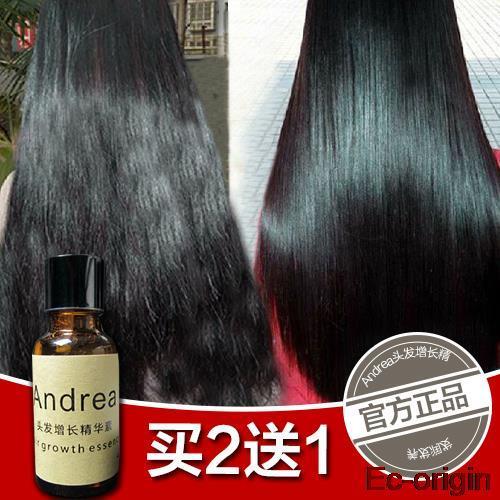 Shampoo for Andrea Hair Growth essence organic coconut argan Hair Oil treatment hair fast sunburst hair growth products Serum(China (Mainland))