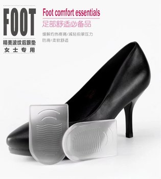 Purple transparent style color Foot care Pu hot sale  Silicone Back Heel Liner Gel Cushion Pads Insoles High Shoes Grip
