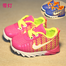 2016 new arrival baby shoes high quality casual kids sneakers fashion children shoes for baby(China (Mainland))