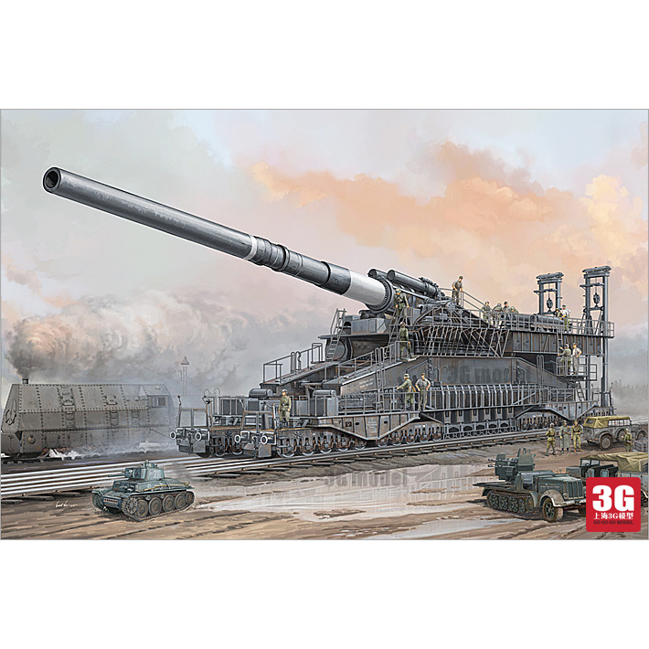 1/72 world war ii 800mm artillery,German attack Huge artillery(China (Mainland))