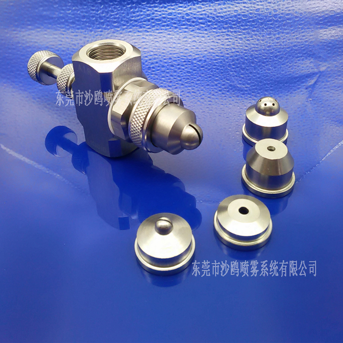 Stainless steel air atomizing nozzle two fluid