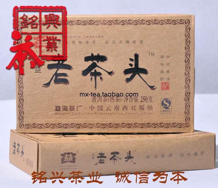 Чай Пуэр 8 2009 901 250g шнек hammer 210 901 для льда 8 200мм