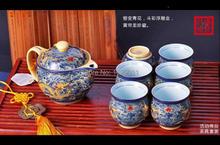 Heyday China Dragon Porcelain Tea Set with tray Kung Fu Tea Cup Blue and Golden Crockery Made in Jingdezhen Jiangxi China 60005