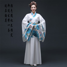 Hanfu female clothes costume  clothing tang dynasty ancient costumes Cosplay party dress desgaste de la etapa vestido jupe