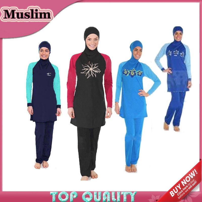 maillots de bain femmes maillots de bain musulman arabe plage maillots de bain taille haute. Black Bedroom Furniture Sets. Home Design Ideas