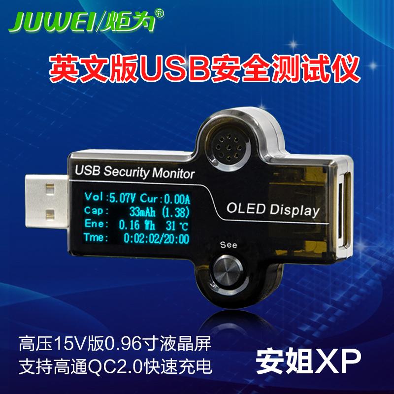 2015 new usb tester OLED 0.96inch detector voltmeter ammeter power capacity tester meter voltage current 15V<br><br>Aliexpress