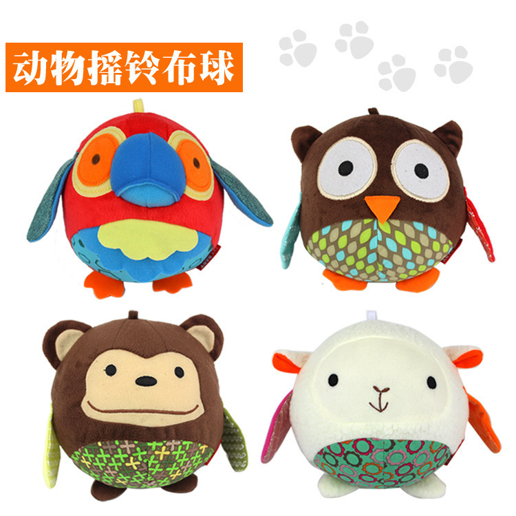 15cm Random Comforter Toys Animal Shapes Baby Ball Toys Opp Bag Stuffed & Plush Animals Dolls & Stuffed Toys. GH0111(China (Mainland))