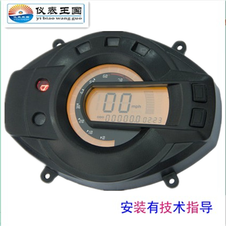 H62 motorcycle instrument lcd table motorcycle refires instrument millwrights assembly motorcycle lcd instrument(China (Mainland))