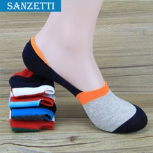 Free Shipping  Article wide invisible socks Men antiskid ship socks boat socks Doug shoes silicone male socks Pure cotton sock