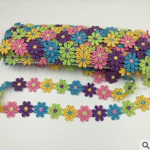 2.6cm Flower Pattern Embroidery Lace DIY Sewing Accessories 1yard/lot 17010077(2.6D1y)