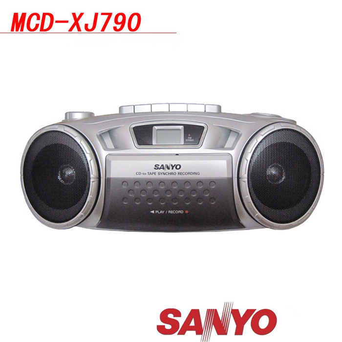 2015 The new Sanyo MCD XJ790 portable CD player cd early childhood prenatal machine tape recorders