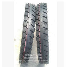 IPCS High Quality 3.25-16 Front and Rear Motorcycle Tyre TT(China (Mainland))