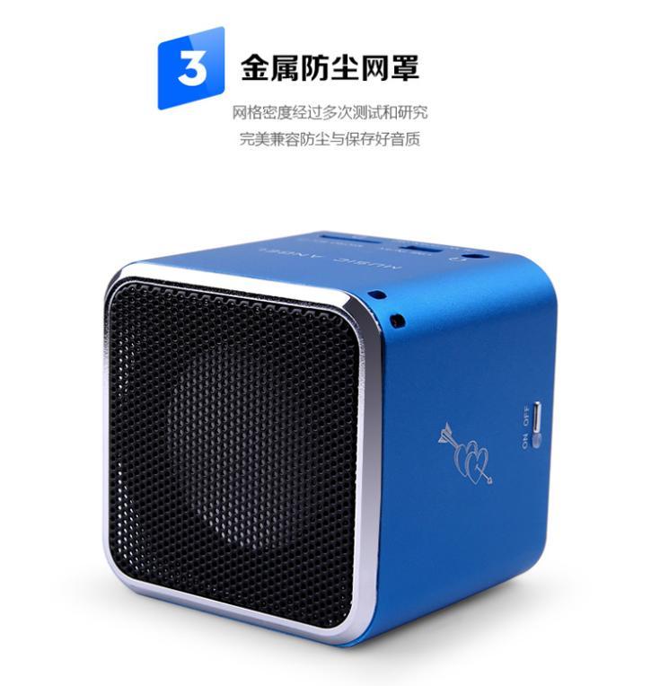 Angel Music Box Speaker Speakers Music Angel fm