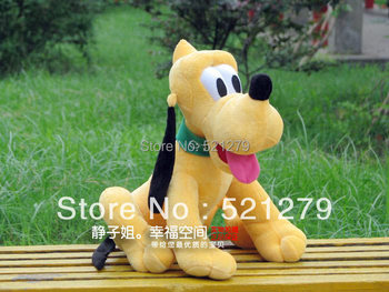 Free shipping 1pcs 28cm Hot sale plush toys Pluto doll soft toys factory supply for birthday decorations kids