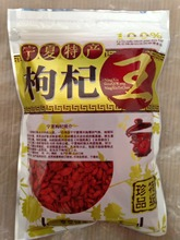 FREE SHIPPING! Top Goji Berries Pure Bulk Bag Certified ORGANIC,Green food, wolfberry goji berries goji berry berry goji tea