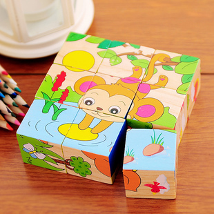 4009 free shipping Child birthday gift cute cartoon puzzle early education Toy parent-child game