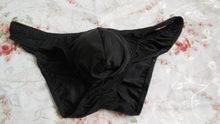 men's sexy ice cool silk brief briefs underwear with big pennis cock pouch(China (Mainland))