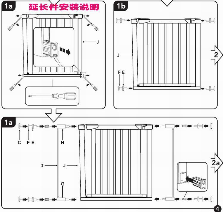 Good quality Gate child gate fence baby gate barrier stair protection gate pet