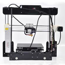 High Precision Reprap Prusa i3 DIY 3d Printer kit (with 1 Roll Filament 16GB SD card,LCD) Material Big size 220*220*240mm Hot
